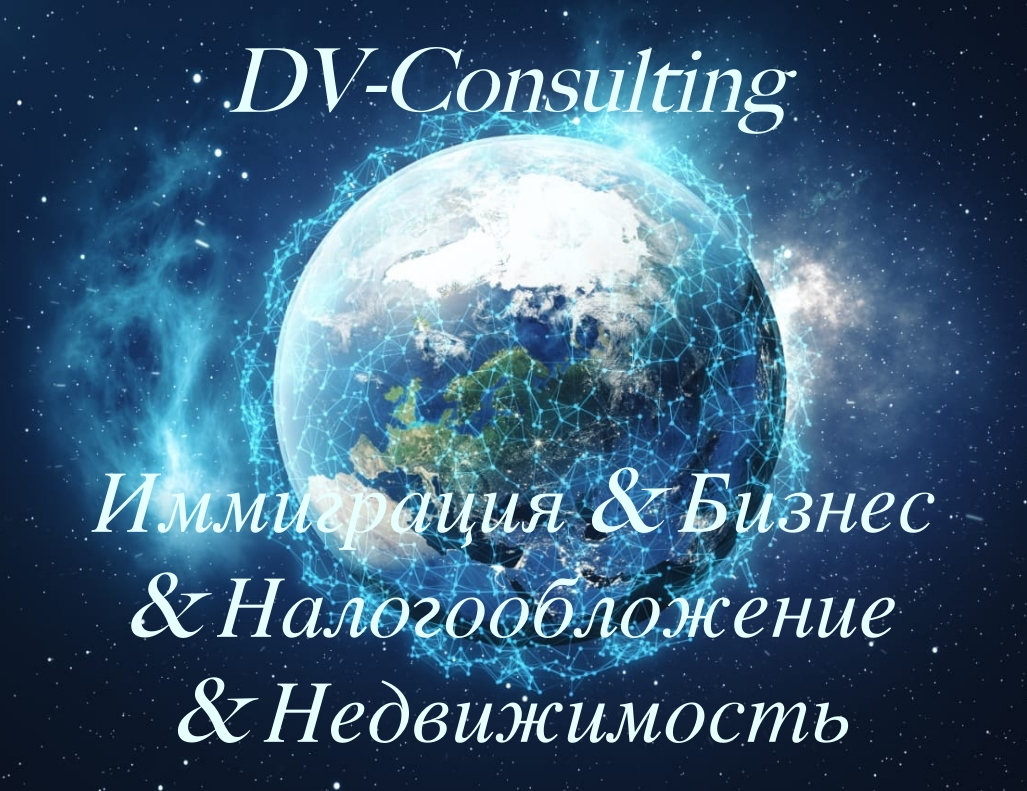 DV-Consulting